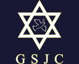 Gishrei Shalom Jewish Congregation